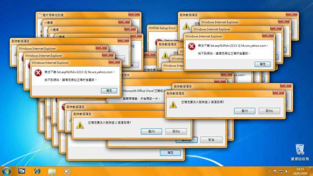 Windows Computer Virus